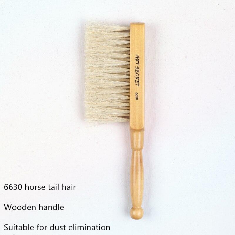 1 PC 6630 Horse Tail Hair Wooden Handle Blender Dust Elimination Art Brush Paint Brushes Art Supplies