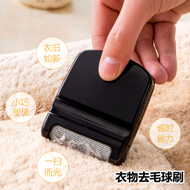 No Electricity Eco-Friendly Smart Lint Remover Black icobbler Pellet Removers Quilt Ball Clip Machine fabric Shaver Pilling electricity market reform