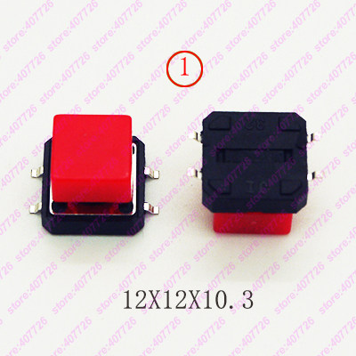 10PCS Micro Push Button Switch 12X12mm H=10.3MM With Cap 4PIN SMT Momentary Tactile Tact switch Key Button