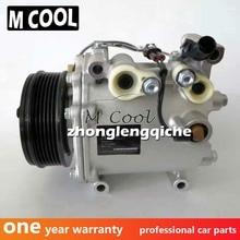 MSC105CA AC Compressor For Mitsubishi Grandis 2.4 Outlander ZE 2003-2010 MR958873 MR958135 AKC200A560A AKC200A560