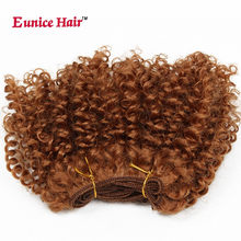 Eunice Hair Afro Kinky Curly Synthetic natural and soft weft 3 Pcs/Lot brown/ombre burgundy Short Hair Weaving 8 Inch(China)