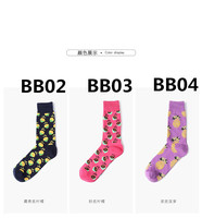 2018 new arrive fashion Women socks high quality 8pcs/set BB02