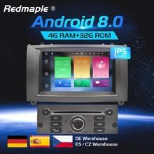 7 «Android 8,0 автомобильный Радио плеер мультимедийный стерео для peugeot 407 2004-2010 авто аудио DVD видео gps wifi навигация по Bluetooth