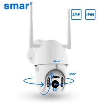 Smar WIFI caméra extérieure PTZ IP caméra H.265X 1080p vitesse CCTV caméras de sécurité IP caméra WIFI extérieur 2MP IR maison surveillance