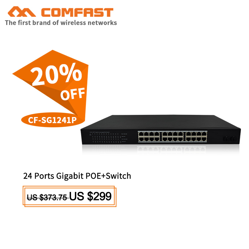 250W 24 ports gigabit POE switch power supply 48V POE IP cameras and wireless AP with 24*1000Mbps RJ45 port+2*gigabit SFP slots b7 24 ports poe switch manufacturer best brand 24 port poe 48v power supply for ip cameras cctv camera poe switches total 250w