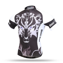 XINTOWN Summer Black Cycling Jersey Bike Bicycle Short Sleeve Clothing Tops  Shirts Wolf Pattern Men Summer Cycling Jersey Shirts 8eff9a868