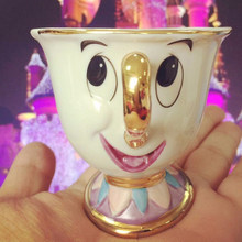 Old Style Beauty and the Beast Mrs Potts' figlio: Chip Unico Tazza di Tè Tazza di Caffè Bella Compleanno SVEGLIO del Regalo(China)
