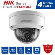 In Stock Hikvision 1080P Security Dome Camera Onvif DS-2CD1143G0-I 4MP PoE CCTV Camera Replace DS-2CD1141-I H.265+