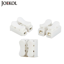 100pcs/lot 2p G7 Spring Wire Quick Connector Splice With No Welding No Screws Cable Clamp Terminal 2 Way Easy Fit Led Strip CH-2