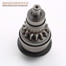 Starter Motor Clutch Gear for GY6 49cc 50cc 139QMB Scooter Moped ATV