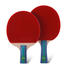 цена на Original Double fish 2stars 2A table tennis rackets racquet bat sports wood blade fast attack loop for amateur entertain players