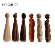 3PCS Straight+3PCS Curly DIY BJD Wigs Hair Synthetic Doll 15CM