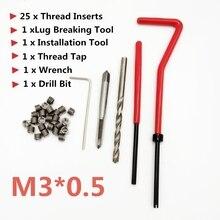25 шт. автомобильный Профессиональный сверлильный инструмент с метрической резьбой, Ремонтный комплект вставок M3 для Helicoil, инструменты для ремонта автомобилей, грубая коронка