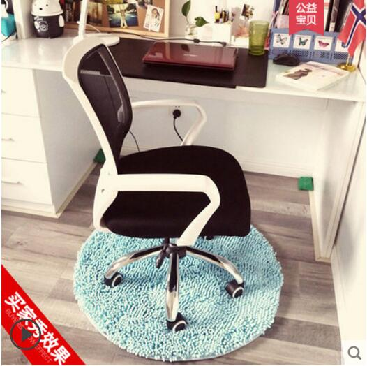 Computer Chair Household Bow Net Chair Staff Swivel Chair Student Chair Modern Brief Meeting Office Chair