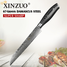 XINZUO 8″ bread knife 67 layers Japanese Damascus stainless steel kitchen knives high quality VG10 cake knife pakka wood handle