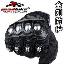 Новейшие внедорожные Мотоциклетные Перчатки из нержавеющей стали, мужские летние гоночные рыцарские перчатки для езды на мотоцикле