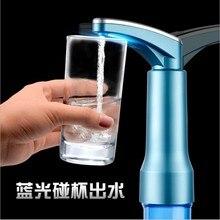 Einfache Automatische Elektrische Wasserpumpe Trinkwasser Flaschen Bequem Wiederaufladbare Wasserspender Touch-schalter Wasserpumpe