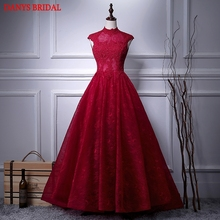 Red Lace Mother of the Bride Dresses for Weddings High Neck Gowns A Line Beaded Formal Godmother Groom Long Dresses
