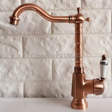 цена на Antique Red Copper Kitchen Sink Faucet Swivel Spout Washbasin Faucets Cold and Hot Water Mixer Bathroom Taps Deck Mounted lnf400