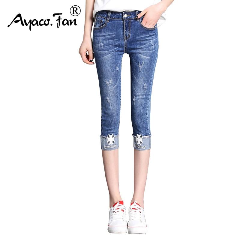 2017 Jeans For Women Skinny Cuffs Calf-Length Pants Lady Denim Pencil Pants Stretch Appliques Women Trousers Calca Feminina цена 2017