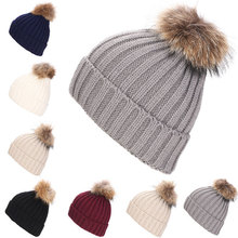Fashion New Ball Cap Poms Winter Hat Women Girls Wool Knitted Cotton Beanies Cap Thick Warm Caps 88 JL