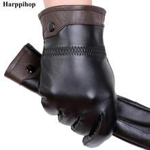 Genuine leather gloves male sheepskin gloves winter fashion