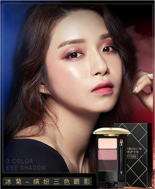 Professional eye shadow eyebrow brush eye shadow 3 color eye shadow lasting palette waterproof makeup powder face beauty все цены