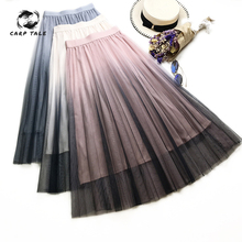Pleated skirt Hong Kong flavor A word skirt gradient color mesh skirt summer  in the long section was thin and large swing skirt стоимость