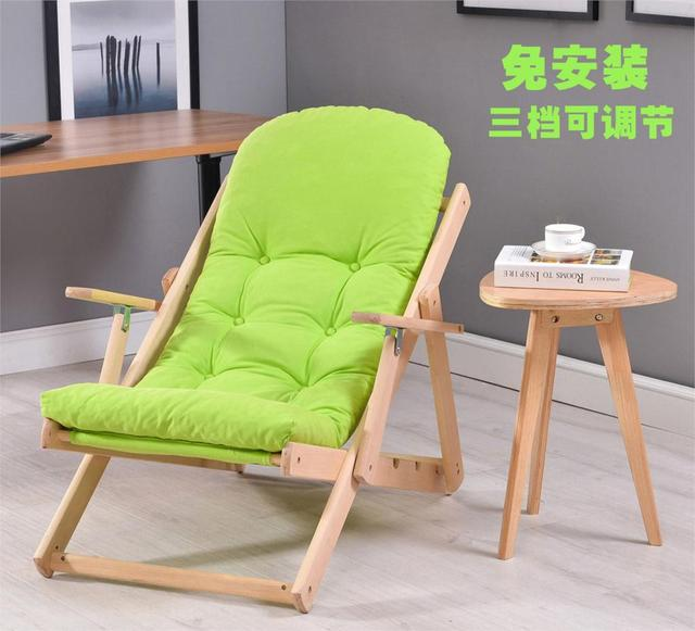 bascule en bois chaise pliante loisirs pouf bonne balcon transat - Transat Balcon