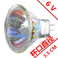 6v cup microscope lamp cup light bulb light source small cup halogen tungsten bulb special sellwell lighting
