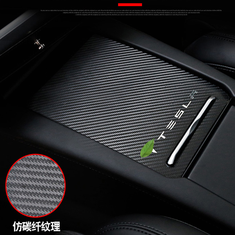 FOAL Burning 1pcs Carbon Fiber Center Console Box Sticker Armrest Cover For Tesla Model S Model X Car Styling Decal Anti-Scratch