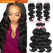 hot deal buy brazilian body wave bundles with closure funmi virgin human hair bundles with closure brazilian hair weave bundles with closure
