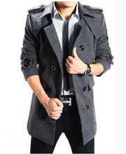 Горячие Продажи 2016 Сплошной Цвет Шерсти Пальто Мужчины Повседневная Slim Fit Двубортный Весна Осень Пальто Мужчины A3738
