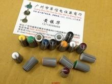 157 # смеситель потенциометра ручка крышки семь цветов мост [темно-красный, темно-синий, зеленый, желтый, orange, белый, черный.]