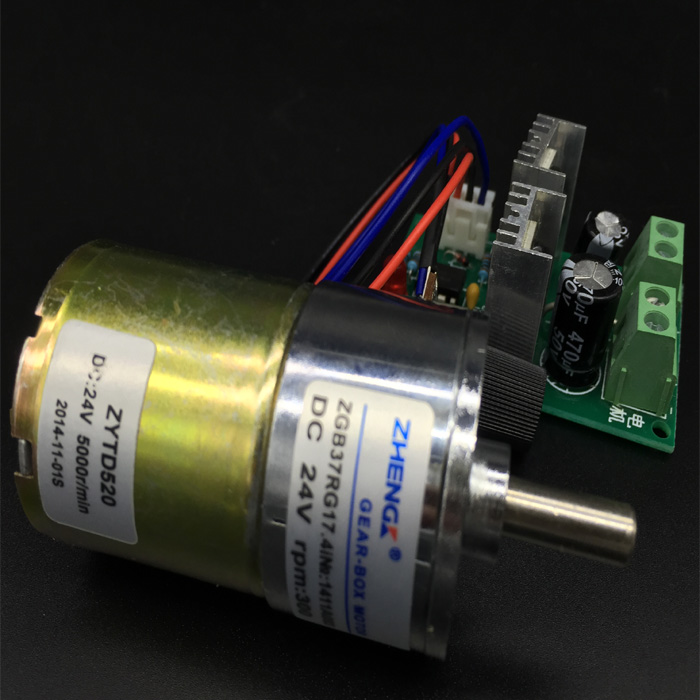 Free Shipping 24V 37GB520+Governor Micro DC motor Reel motor terminal 5 10  20 30 40 50 60 100  150 200 300 400 500rpm