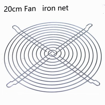 5pcs Gdstime 20cm 200mm Fan Grill Stainless Steel Guard Protector Cover AC Filter 200x200mm - discount item  18% OFF Computer Components