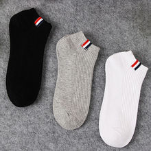 Men Socks Cotton Low Cut Ankle