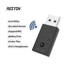 Reiyin Adaptador de transmisor de Audio con Bluetooth 5,0 para PC, tarjeta de sonido de baja latencia aptX