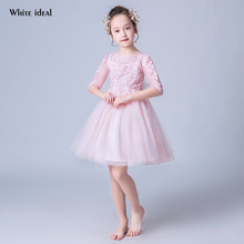 Kids Flower Dress First Communion Dresses for Girls Elegant Pink Ball Gown Party and Wedding