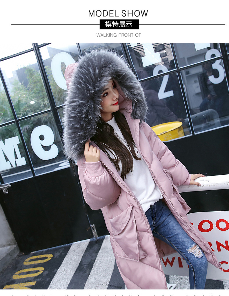 Maternity winter coat Pregnant women pregnant women cotton Pink coat large size coat tide tan collar thick long hooded jacket стоимость