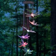 Solar Mobile LED Light Color Changing Wind Chimes Dragonfly Pendant, Aeolian Bell Yard Decor (Random Color)