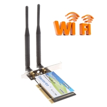 ALLOYSEED 600M USB 2.0 Wifi Router Wireless Adapter Network LAN Card with 5 dBI