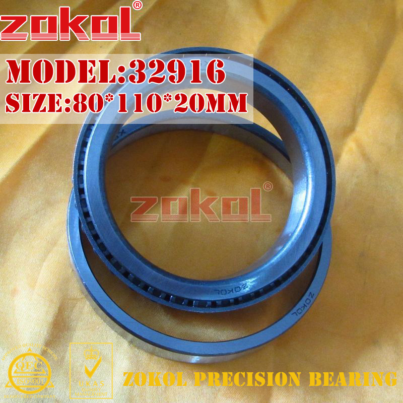 ZOKOL bearing 32916 2007916E Tapered Roller Bearing 80*110*20mm zokol bearing 31310 27310e tapered roller bearing 50 110 29 5mm