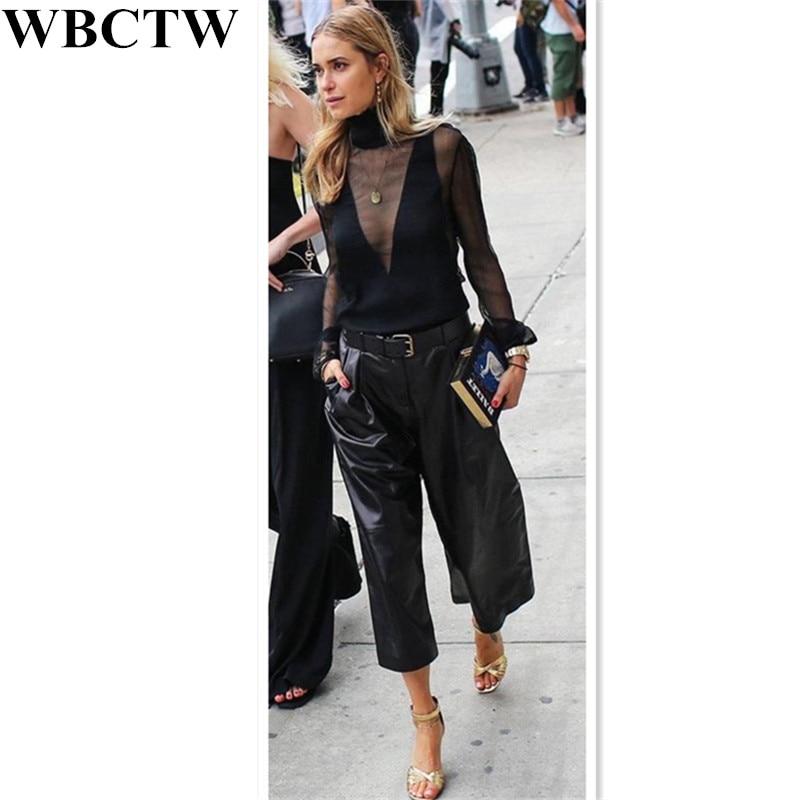 d7cb2e6dcee2f High Waist Pants Fashion PU Leather Wide Leg Street Outfits Summer ...