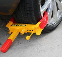 Bloqueo de seguridad automotriz Bloqueo de rueda de coche Bloqueo de neumáticos AB-2012
