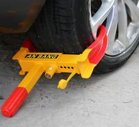 automotive safety lock car wheel lock car tire lock lock AB 2012