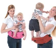 Baby Carrier Hipseat Canguru Baby Hip Seat Backpack Portabebes Kangaroo Carrying Children
