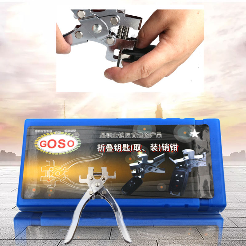 Professional Locksmith Tools Goso Flip-key Fixing Flip Key Vice Pin Remover for Locksmith free shipping2016 hot sale hu92 strong power stainless steel key for car professional locksmith tools