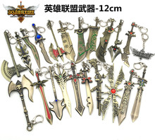 Hero alliance logo keychain Weapon model keychains Game accessories cosplay Costume Props key ring buckle pendant