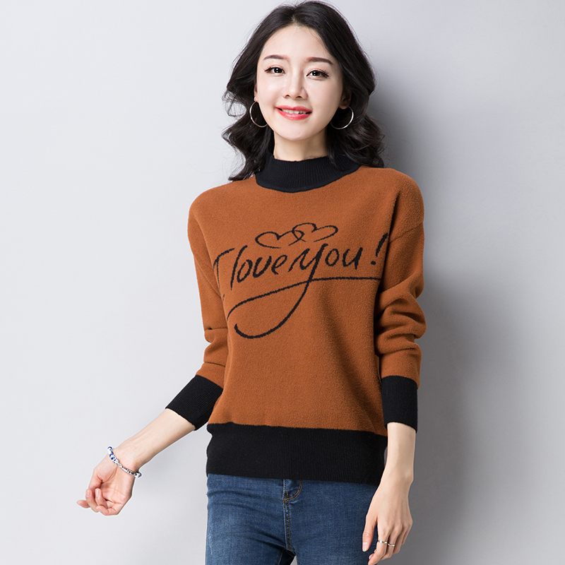 Half downneck 2017 female 9a11c loose Korean short sleeve head hit color all-match thickened bottoming shirt
